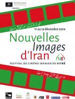 NOUVELLES IMAGES D'IRAN