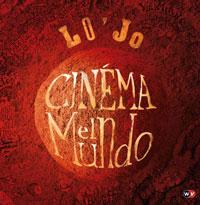 Cinéma el mundo